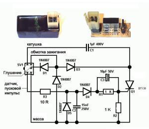 Электропроводка на Альфе