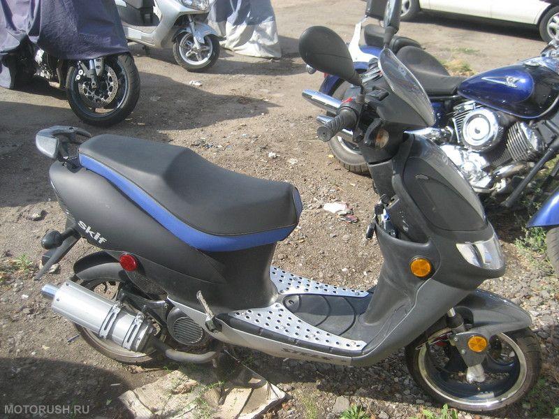 мотоцикл stels skif 50