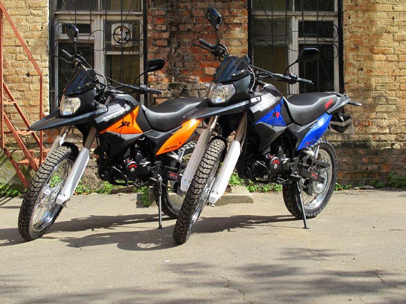 IRBIS-XR250R