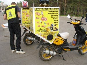 Работа для мотоциклиста