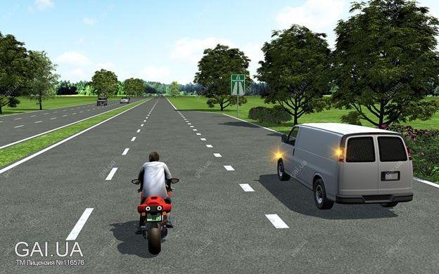 Перестроение перед мотоциклом