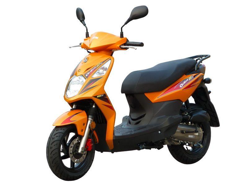 Orbit-II-50-TS-Orange
