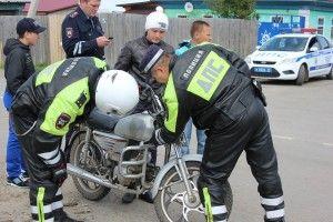 регистрация мотоцикла в гибдд